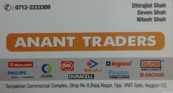 Anant Traders