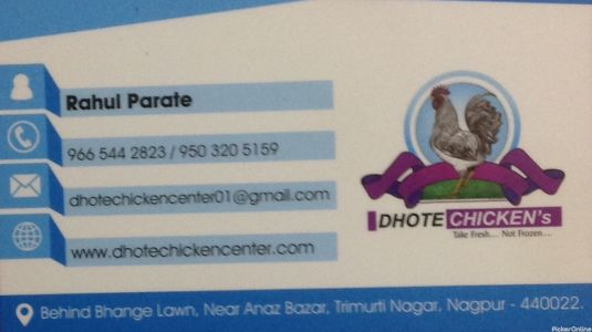 Dhote Chickens
