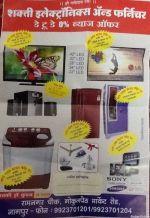 Shakti Electronics and Furniture