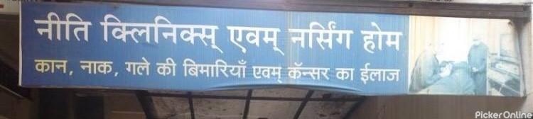 Neeti Clinics