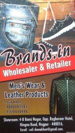 Brands.In