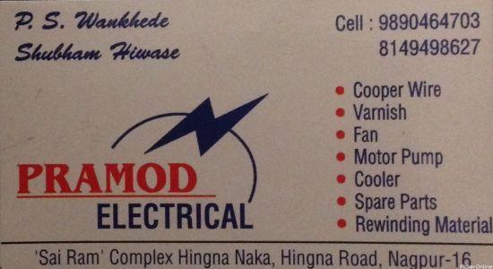 New Pramod Electricals