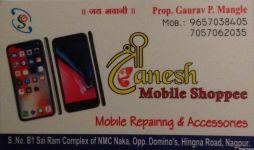 Ganesh Mobile Shoppee