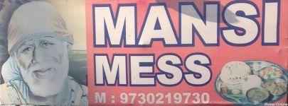 Manasi Mess