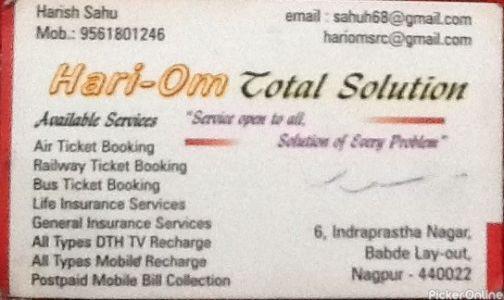 Hari Om total Solution