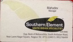 Southern Element