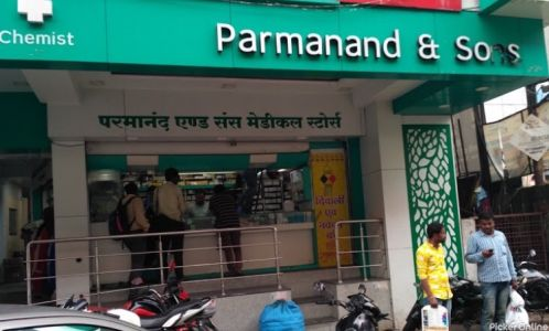 Paramanand and sons