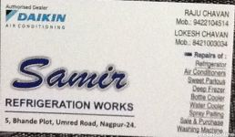 Samir Refrigeration Works