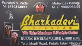 Bharkadevi Ice Cream