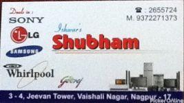 Shubham Electronic