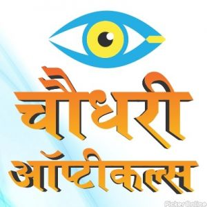 Choudhary Opticals