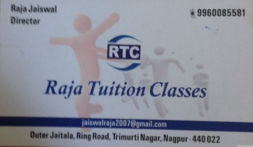 Raja Tution classes