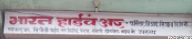 Bharat Hardware Store