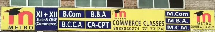Metro Commerce Classes