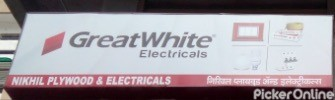 Nikhil Electricals