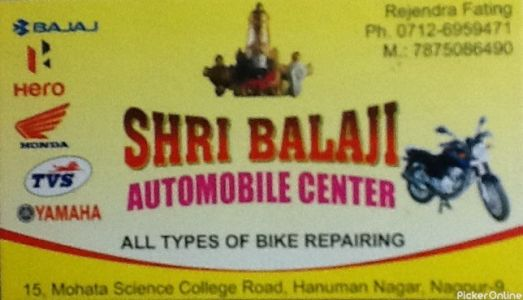 Shree Balaji Automobile Center
