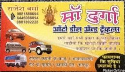 Maa Durga Auto Deal Na Travels