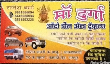 Maa Durga Auto Deal Na Travels