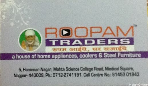 Roopam Traders