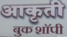 Aakruri Book Shop