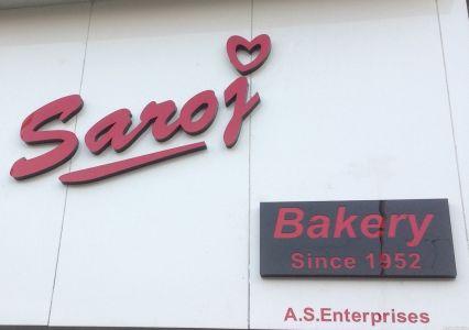 Saroj Bakery
