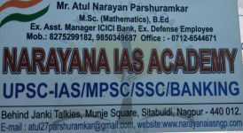 Narayan IAS Academy
