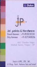 Jai Paints And Hardware