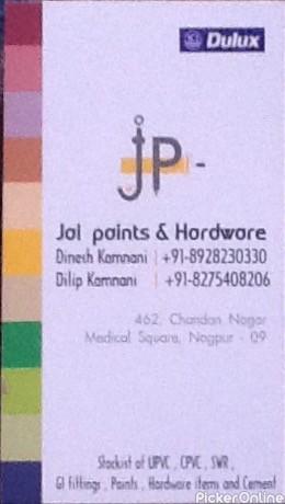 Jai Paints And Hardware