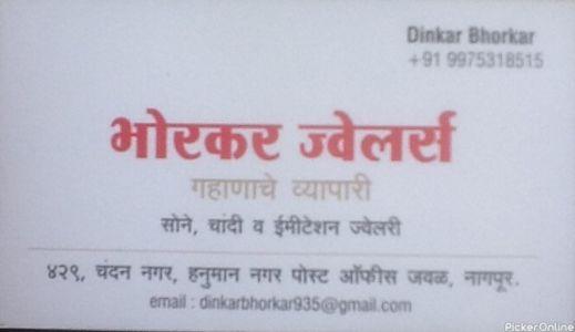 Bhorkar Jewellers