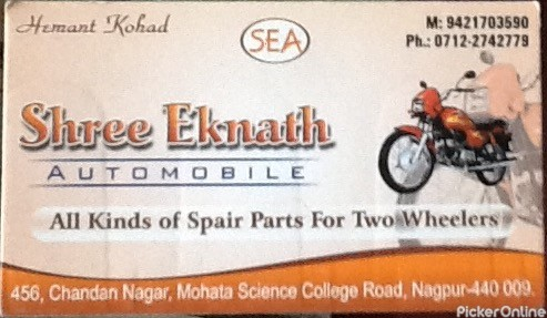 Shree Eknath Automobile