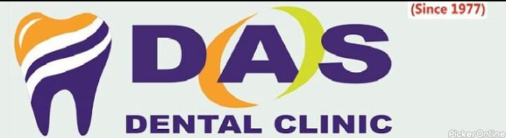 Das Dental Clinic