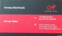Anoop Electrical