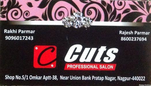 Cuts professional saloon