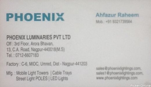 Phoenix luminaries pvt ltd