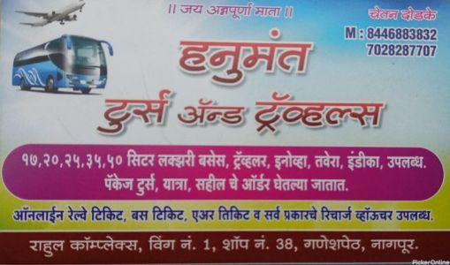 Hanumant tours & travels