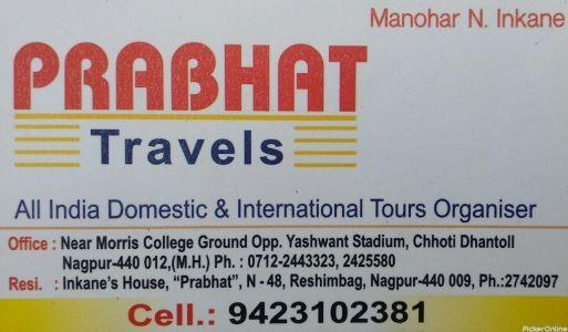 Prabhat travels
