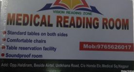 Medical Reading Room