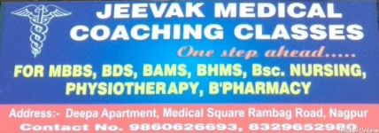 Jeevak Medical  Coaching Classes