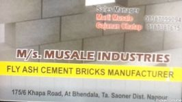 Musale Industries