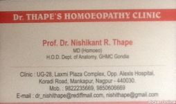 Dr. Thape's Homeopathy Clinic