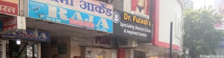 Dr Fulad Dental Clinic