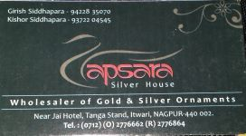 Apsara Silver House