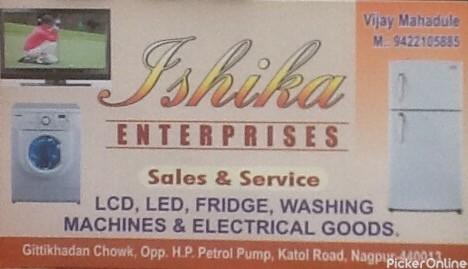 Ishika Enterprises