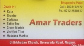 Amar Traders