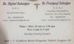 Dr. Prashant Solankar Homeopathy Clinic