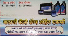Balaji Battery And Oil Agency