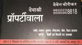 Devanshri Propertywala