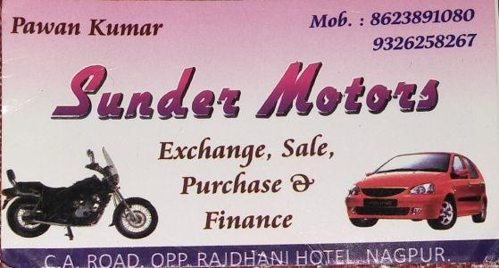 Sunder Motors