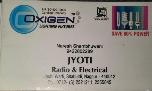 Jyoti Radio And  Electrical