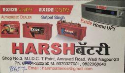 Harsh Battery